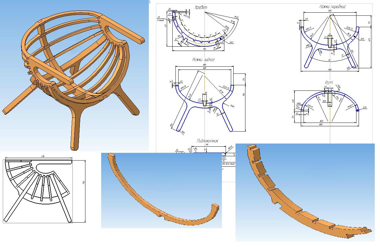 кресло ракушка из фанеры схема