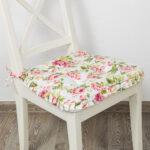 подушка для стула цветная