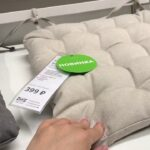 стеганая подушка