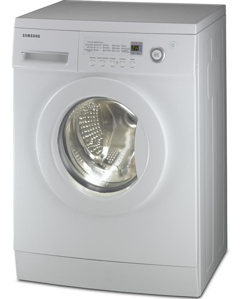 стиральная машин