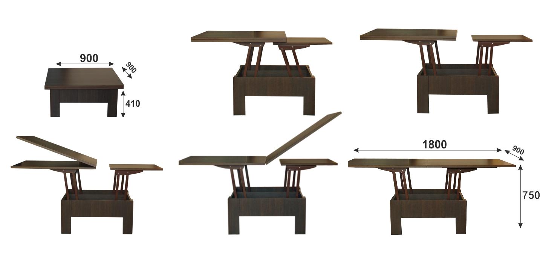 Стол можно