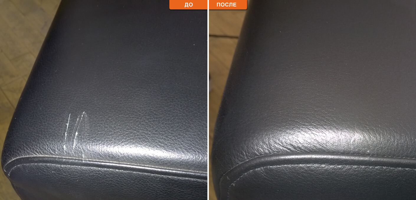 ремонт кожи дивана