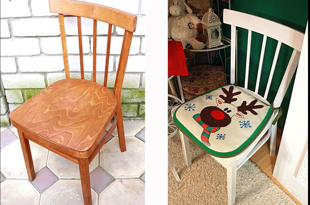 Яркие стулья