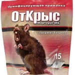 яд от крыс