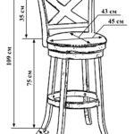 чертеж барного стула