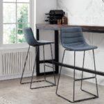 барный стул серый
