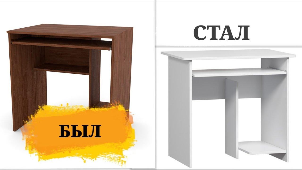 уникальность мебели