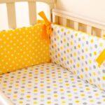 бортики для кровати желтые