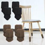 чехлы на ножки стульев варианты