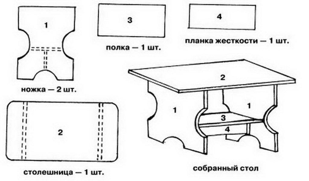 чертеж схема