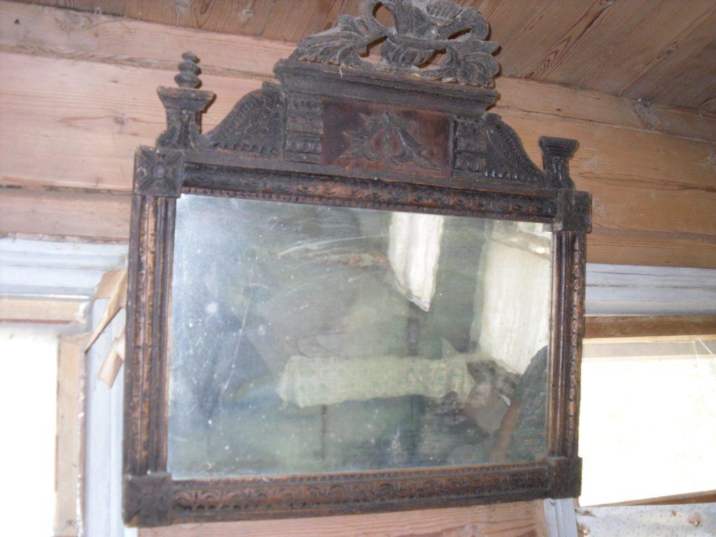 Старые зеркала