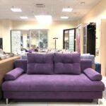 диван фиолет