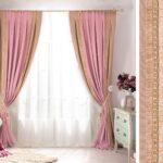 бежево-розовые двухцветные шторы