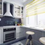 кухня маленькая с надписью на стене