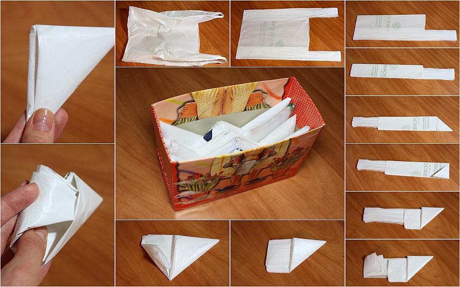 как сложить пакет