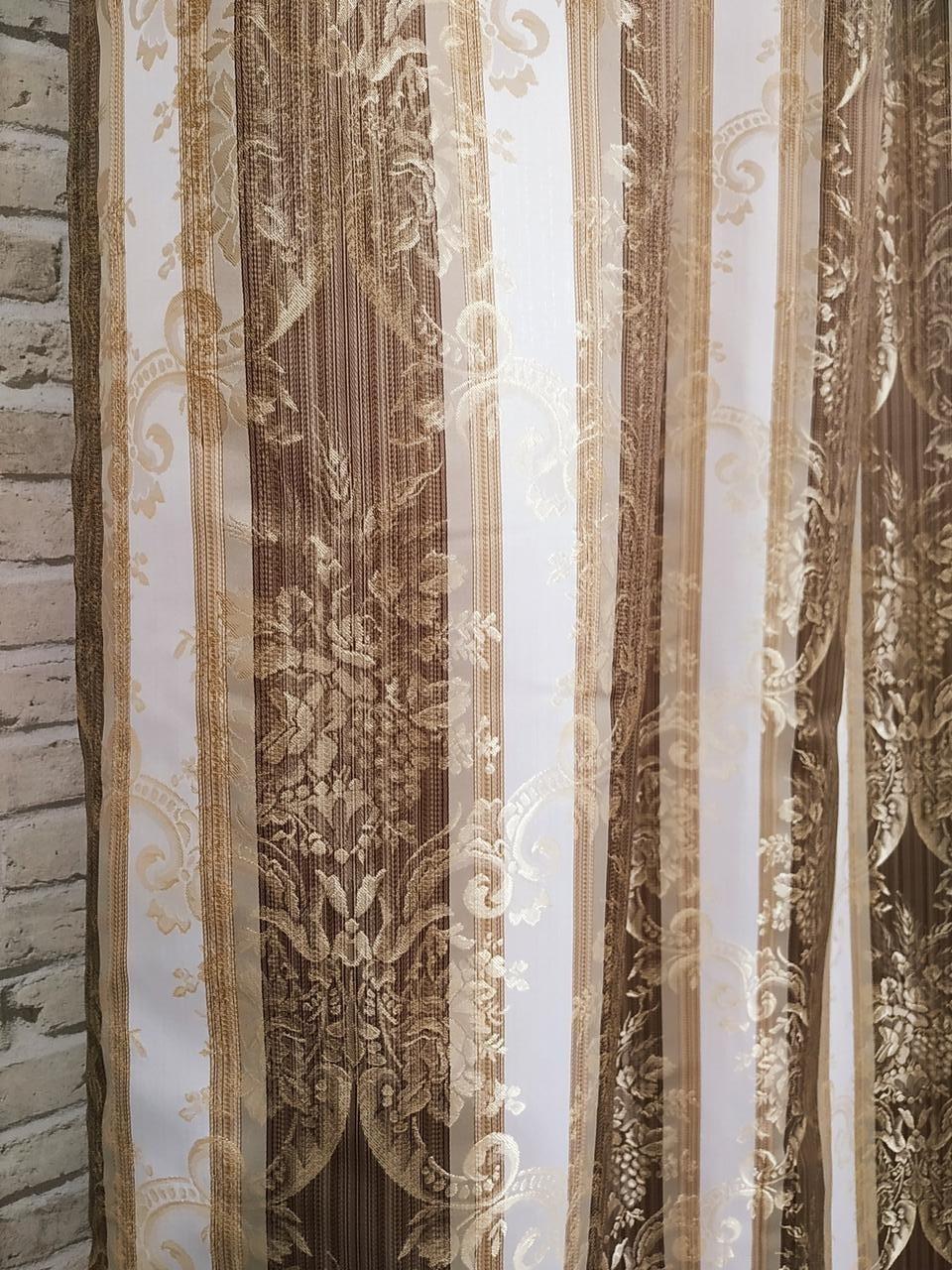 ткани для классических штор