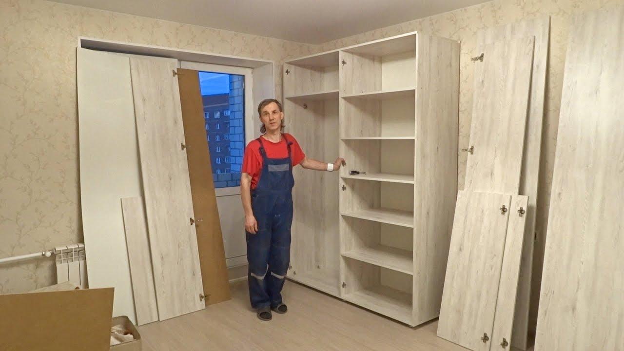 Создание шкафа