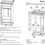 чертеж книжного шкафа
