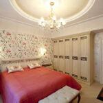 лампы в спальне над кроватью оформление фото