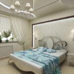 лампы в спальне над кроватью оформление идеи