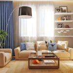 мебель для маленькой гостиной виды фото