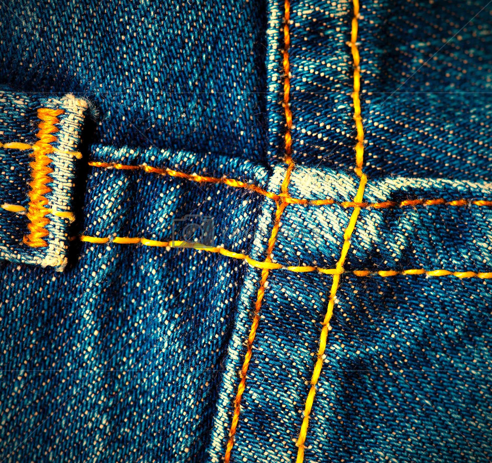 распороть швы на брюках