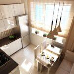 кухня с низкими лампами