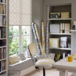 рулонно-кассетные шторы в кабинете