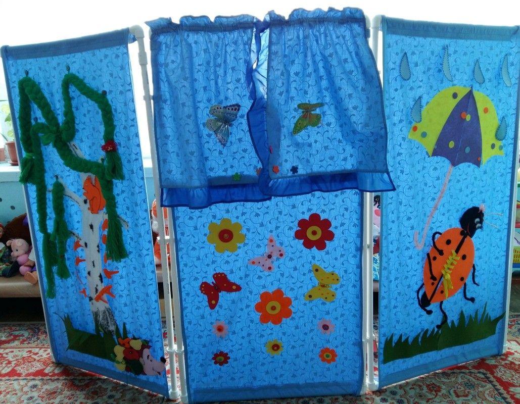 ширма для детского сада