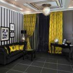 шторы модерн желтые с черным
