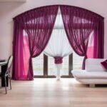 шторы модерн фиолетовые