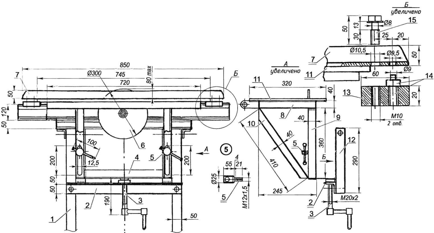 стол для дисковой пилы схема с размерами