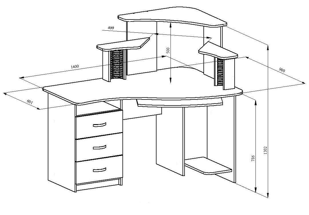 чертежи компьютерных столов с размерами фото придётся перекопать считай