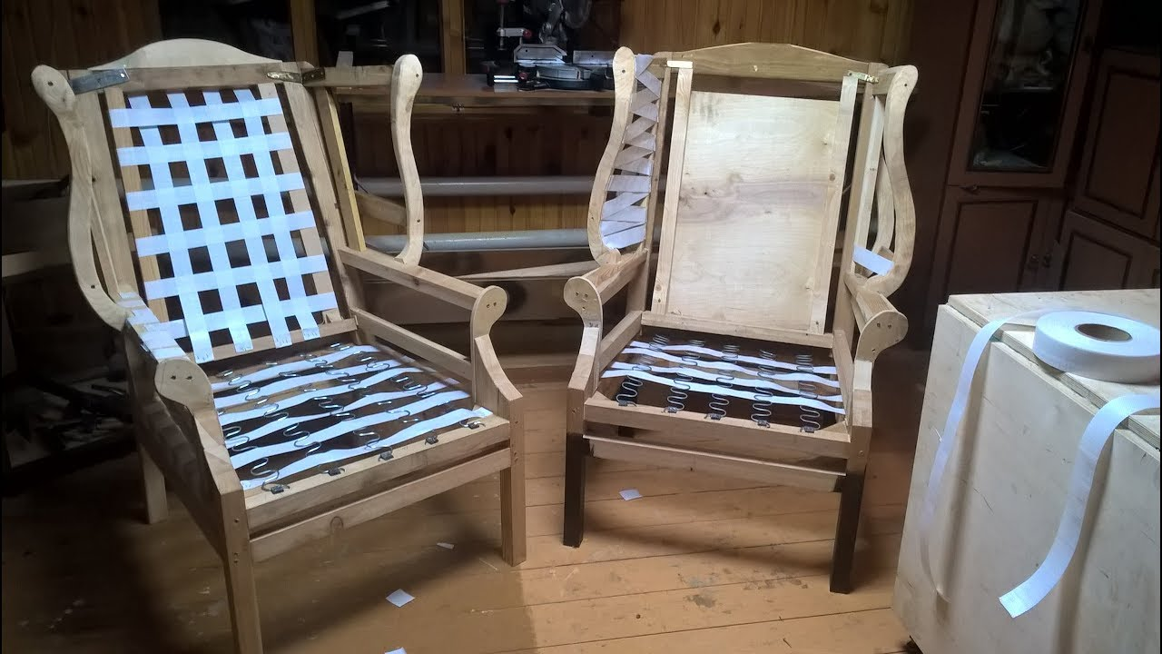 разберите кресло