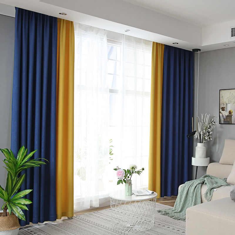 яркие желто-голубые шторы