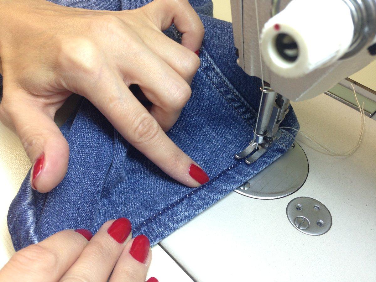 зафиксировать длину брюк