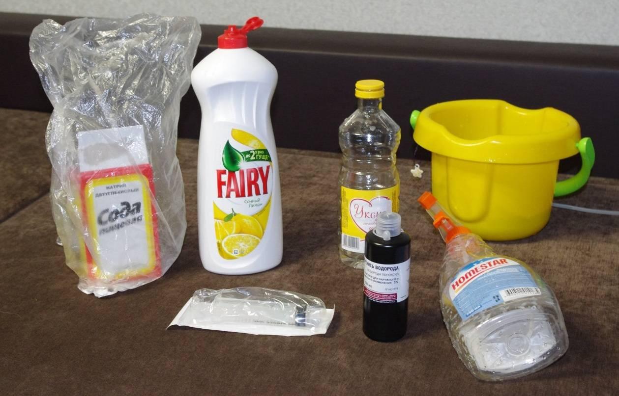 средства для чистки ковра