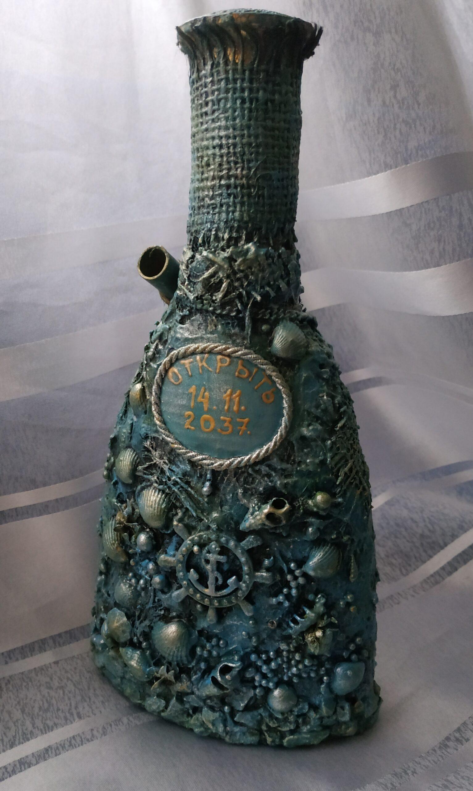 сургучная печать на бутылке