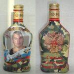бутылка защитнику 23 февраля