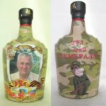 бутылка мой генерал