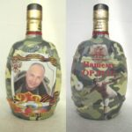бутылка нашему орлу