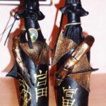 бутылка с иероглифами