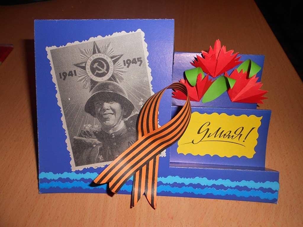 материалы для изготовления открытки