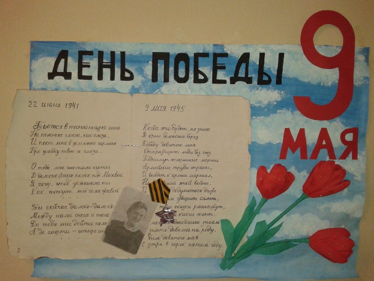 открытка со стихами
