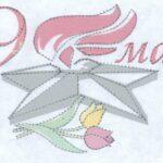цветной эскиз открытки