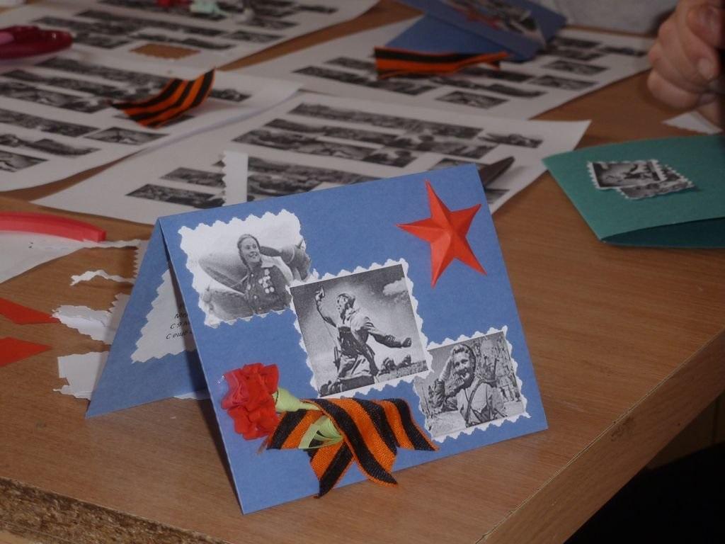 открытка-раскладушка