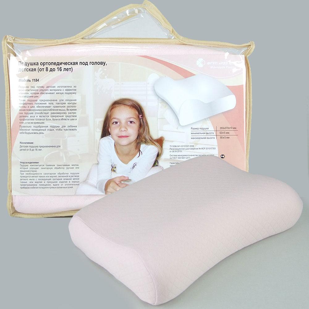 инструкцию к подушке