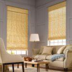 бамбуковые шторы желтые узкие