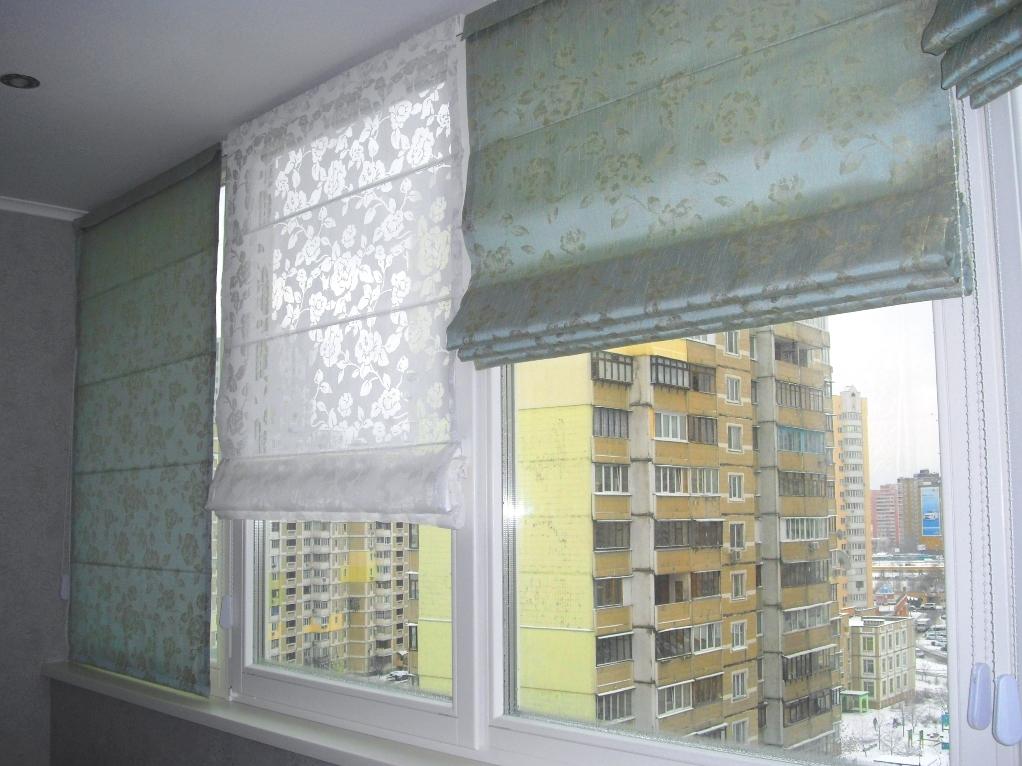 рулонные шторы перфорированный и не перфорированные