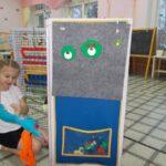 ширма для детского сада оформление